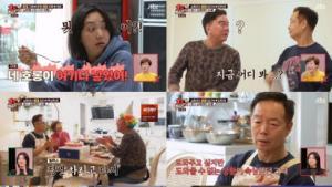 JTBC 예능 'Ca n't No.1'심형래 '11 년 재혼하지 않겠다 '출연