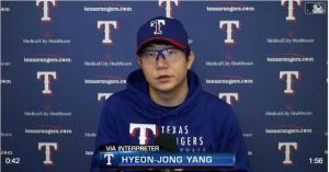 텍사스 레인저스 양현종 두 번째 시범 경기
